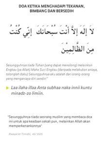 Doa mudah bersalin
